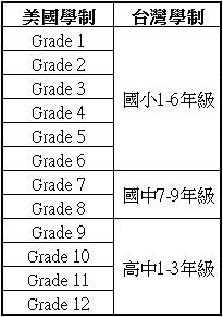 2013-11-13_095807