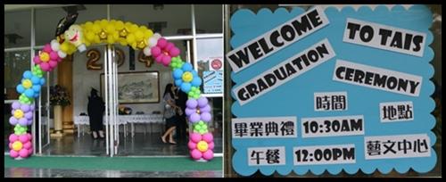 復臨畢業典禮2