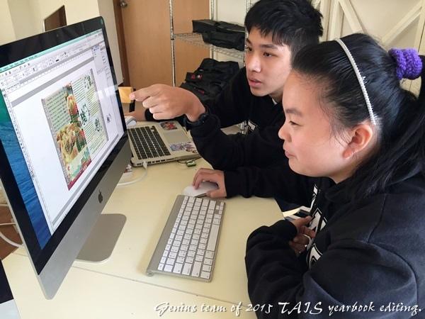 2015台灣復臨校刊