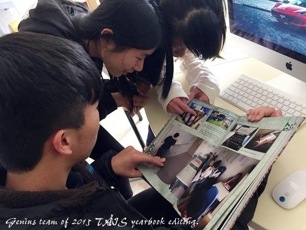 2015台灣復臨校刊7