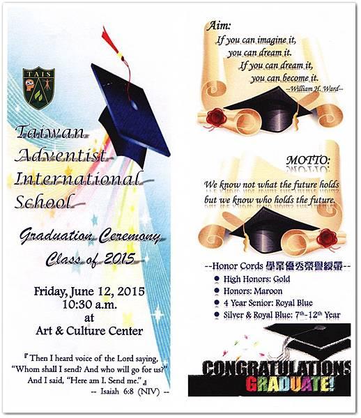 復臨-國際畢業典禮1
