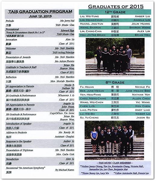 復臨-國際畢業典禮3