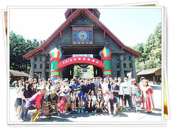 復臨-美語夏令營1
