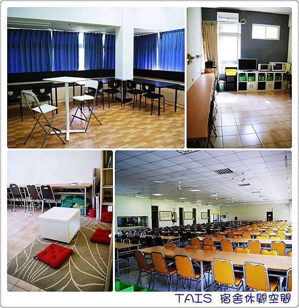 國際學校生活7