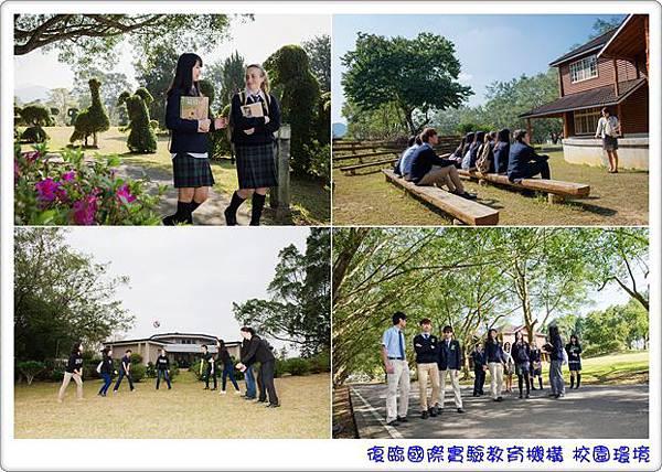 國際學校生活9