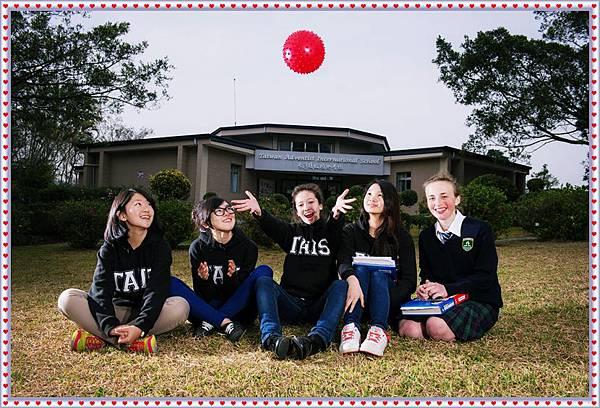 留校週學校活動1