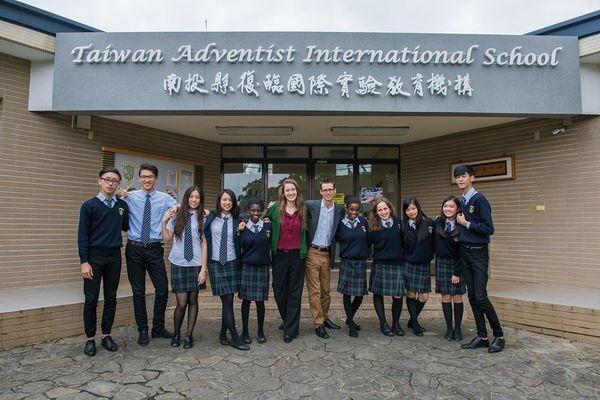 台灣國際學校