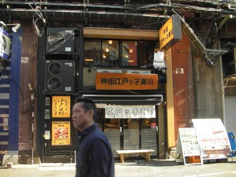 日本行程3.JPG