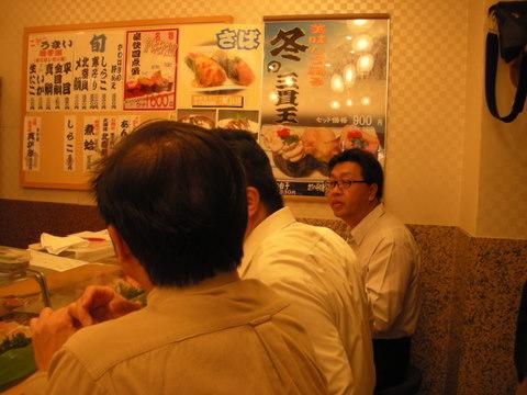 日本行程 04.JPG