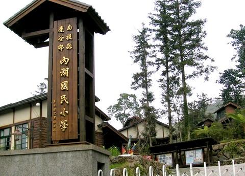 2008溪頭明山 067.jpg
