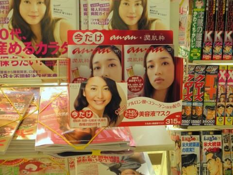 日本行程 046.jpg