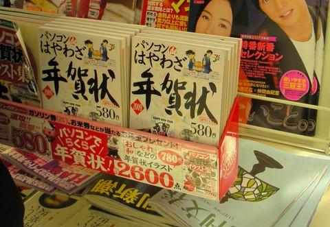 日本行程 048.jpg