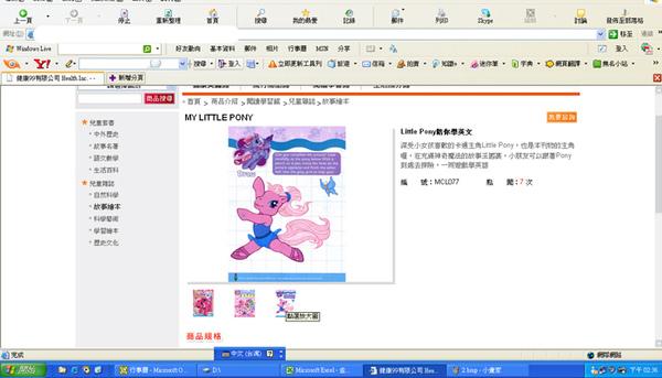 商品展示3.jpg