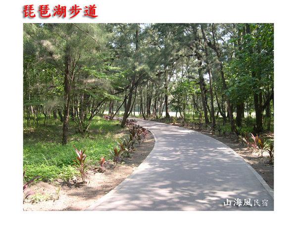 琵琶湖步道.jpg