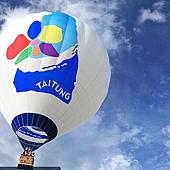 102年熱氣球嘉年華019