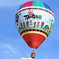 102年熱氣球嘉年華020