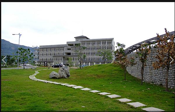 行政服務大樓