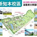 台東大學知本校區平面圖