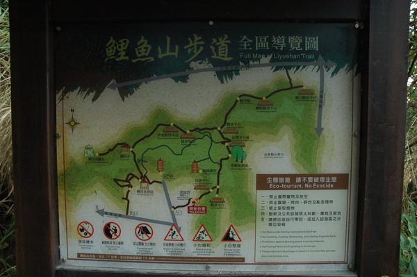 步道導覽圖