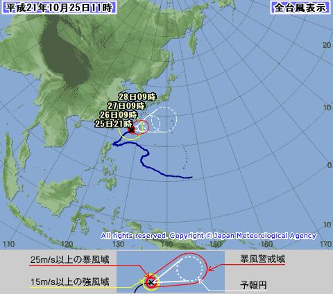 日本氣象廳(JMA) / 颱風路徑圖.png