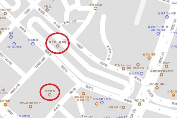 柳原教會停車場2.jpg