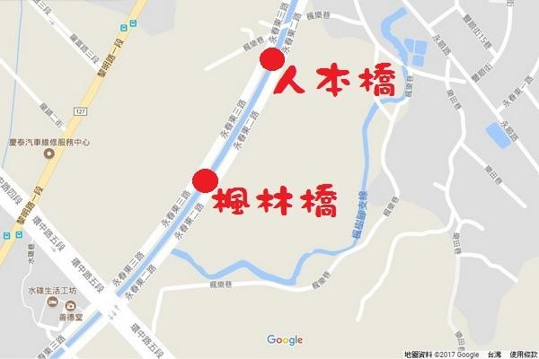 人本橋和楓林橋(600X400).jpg
