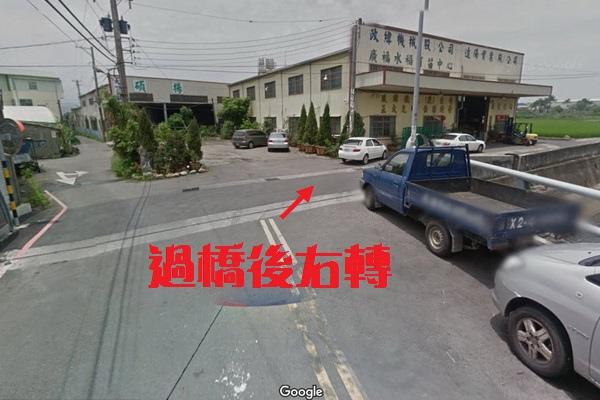 廣福路205巷過橋後右轉(600x400).jpg