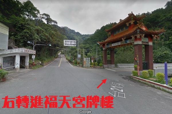 福天宮牌樓(600x400).jpg
