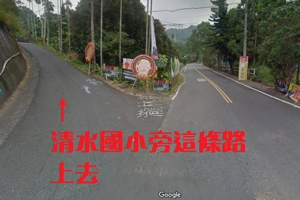 清水國小旁上坡(600x400).jpg