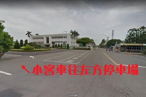 台化汽車入口(600X314).jpg