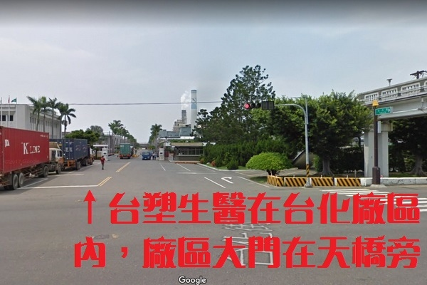 台化大門(600X400).jpg