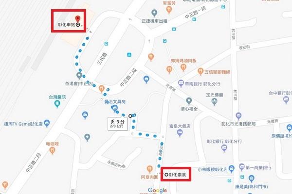 彰化素食地圖(600x400).jpg