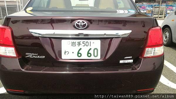 P_20160421_092453_1_p.JPG
