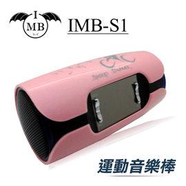 M13218632_big
