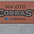 2004例行賽誠泰主場門票.jpg