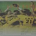 2002例行賽兄弟主場門票.jpg