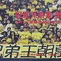2001總冠軍賽兄弟主場門票.jpg