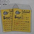 2003例行賽兄弟主場季票.jpg