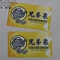 2004例行賽兄弟主場季票.jpg