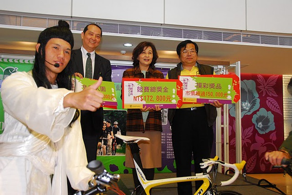 鐵馬遊雲林-樂活劍湖山‧SD盃單車挑戰賽