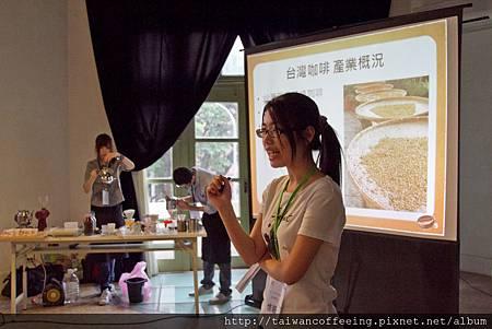 先跟大家聊聊台灣咖啡種在哪裡呢?