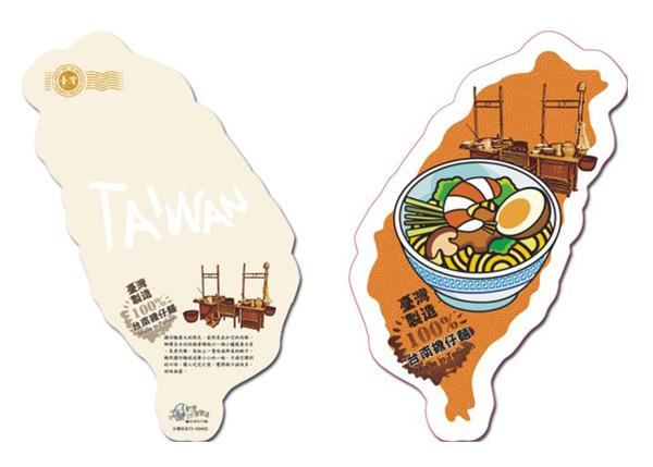 美食系列明信片-台南擔仔麵.jpg