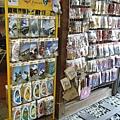 集車站賣店.JPG