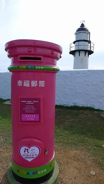 澎湖81.JPG