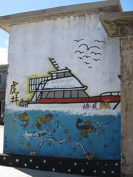 澎湖2-8.JPG