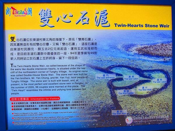 澎湖2-56.JPG