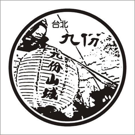 淡水印章-01.jpg