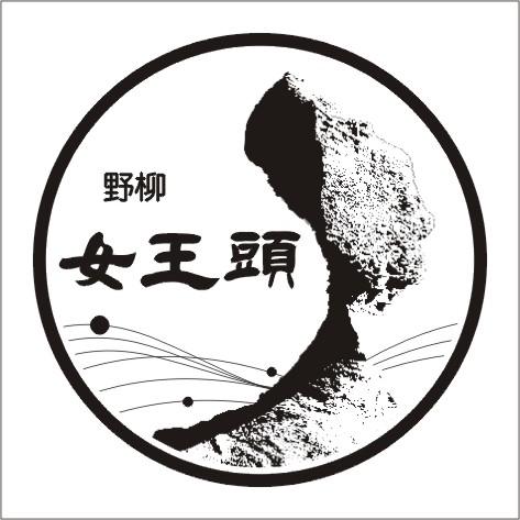 淡水印章-02.jpg