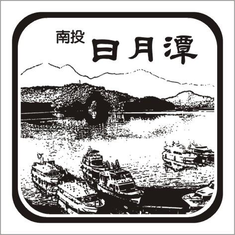 淡水印章-04.jpg