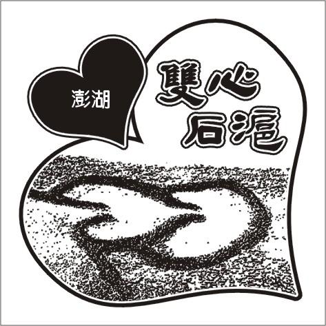 淡水印章-06.jpg